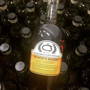 Golan Heights 'Spicy Hummus' (Distilled chickpea beer)