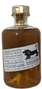 Yerushalmi distillery new make and young single malt