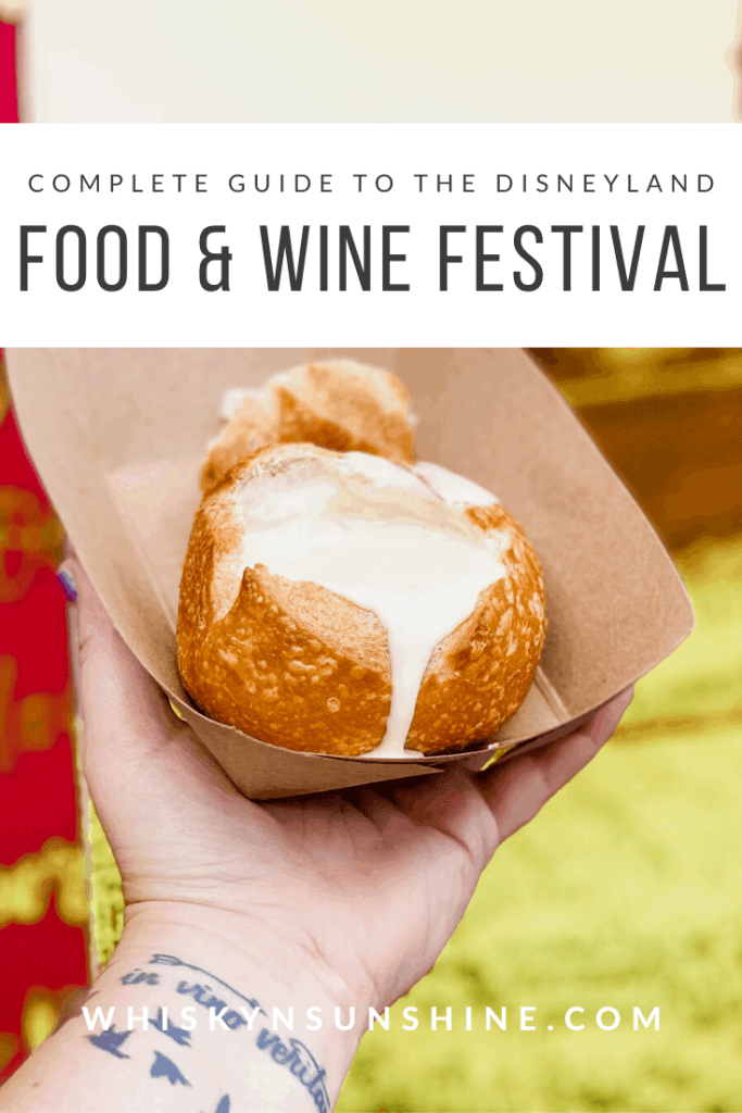complete guide to the the disney california food and wine festival