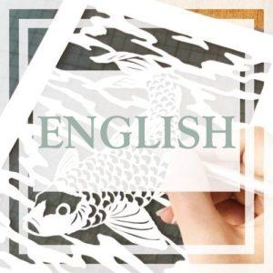 DIY Papercutting - English