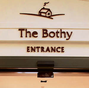 Deans Bothy 300px