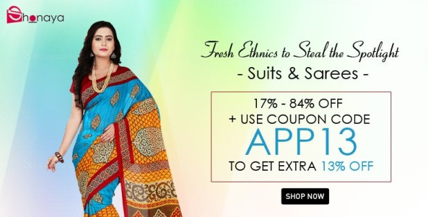 cashback on women's wear