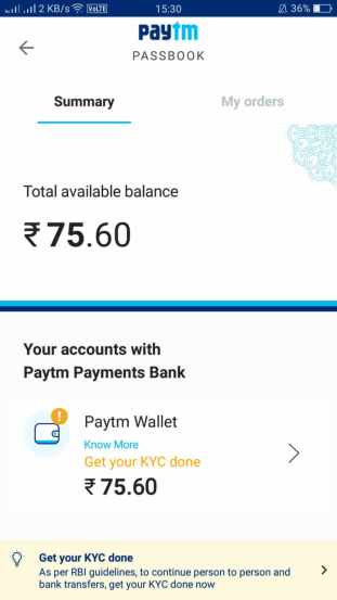 Paytm Wallet