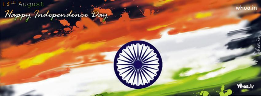 Creative Indian National Flag Painting Facebook Cover