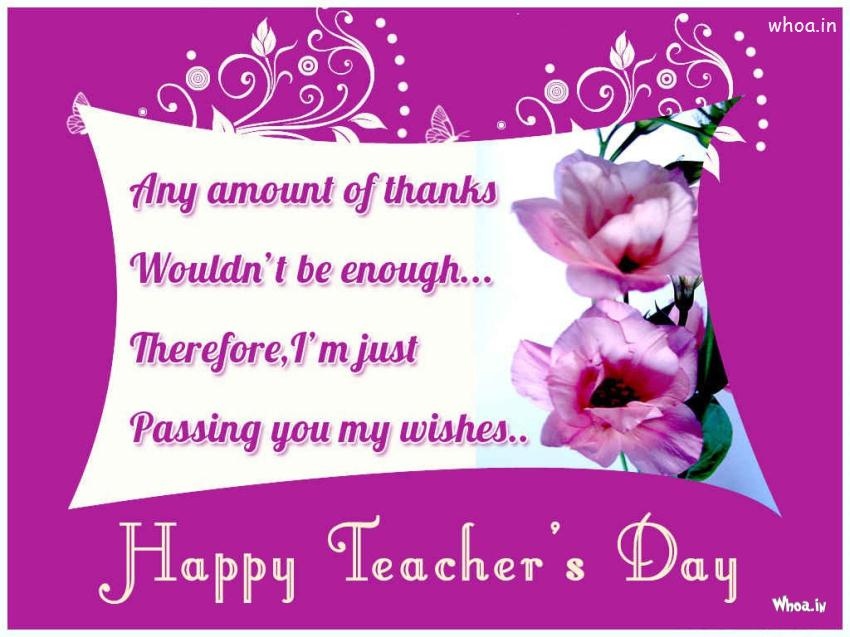 teachers day quotes and