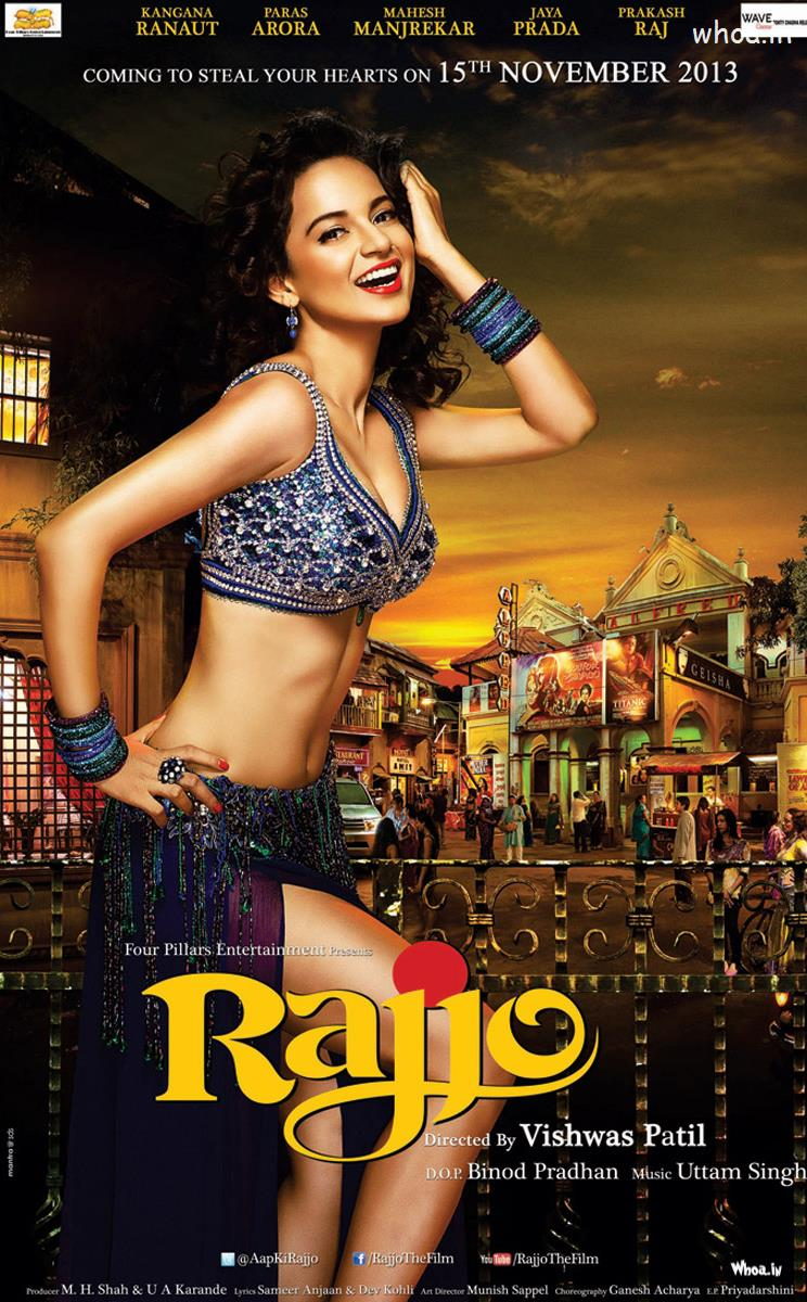 Cute Wallpapers On Friendship First Look Of Kangana Ranaut In Rajjo Movie Poster