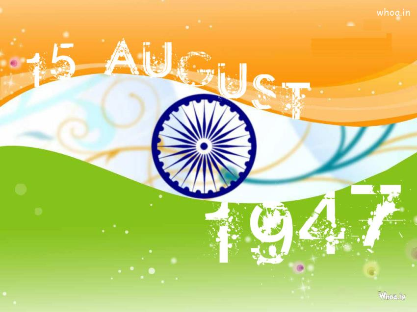 15 August 1947 National Flag HD Wallpaper
