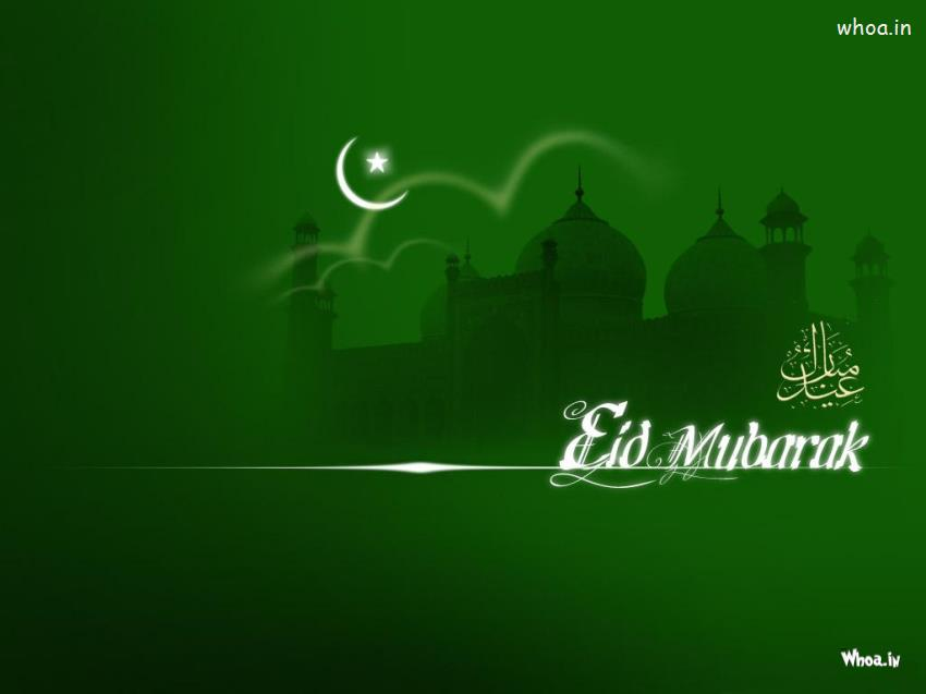 Eid Mubarak Greeting With Green Background HD Wallpaper