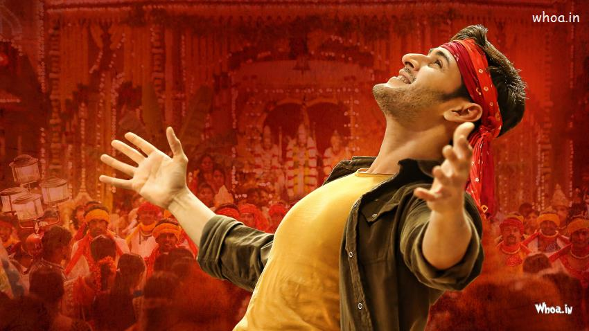 Good Night Wallpaper With Quotes For Fb Mahesh Babu Dance In Srimanthudu Movies Hd Wallpaper