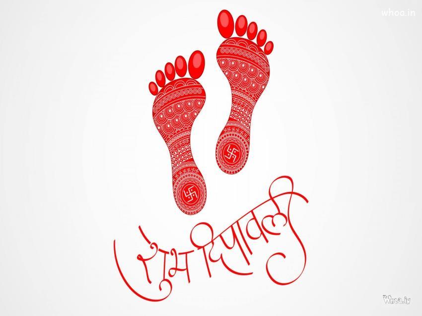 Cute Wallpapers With Quotes In Hindi Wish U Shubh Deepawali With Goddess Lakshmi Footprint Hd
