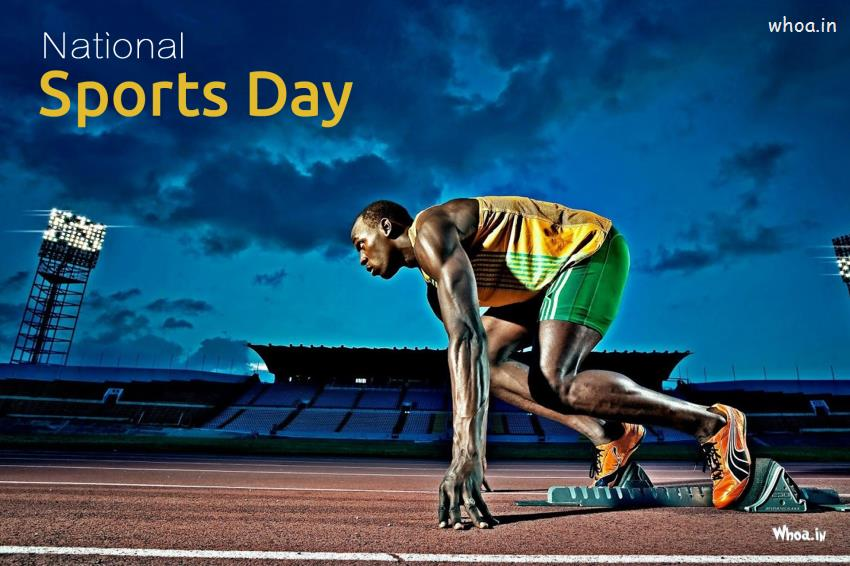 Quote Wallpaper Mac 29 August National Sports Day Hd Wallpaper