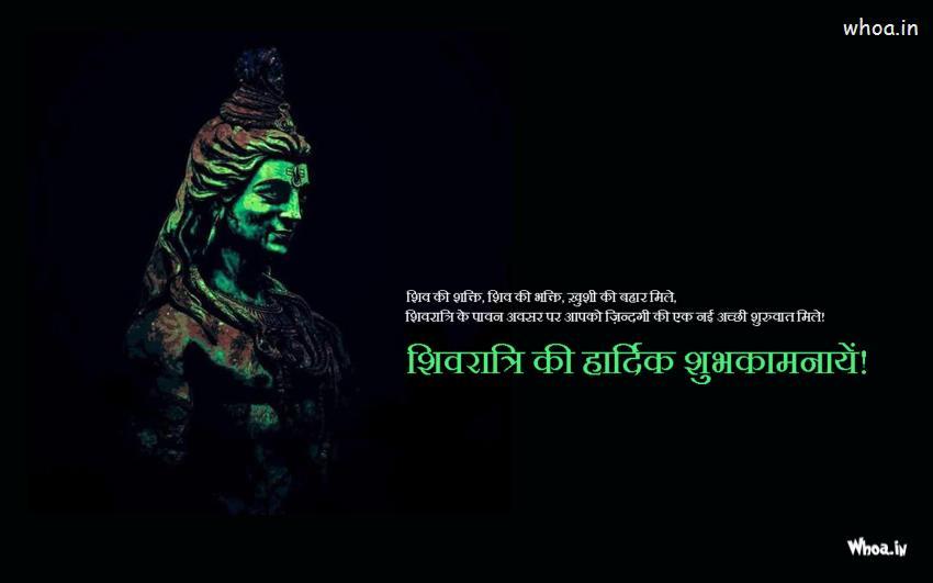 Cute Baby Wallpaper Hd 1080p Lord Shiva Wallpaper With Maha Shivaratri Quotes Wishes