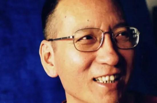 Liu Xiaobo dies
