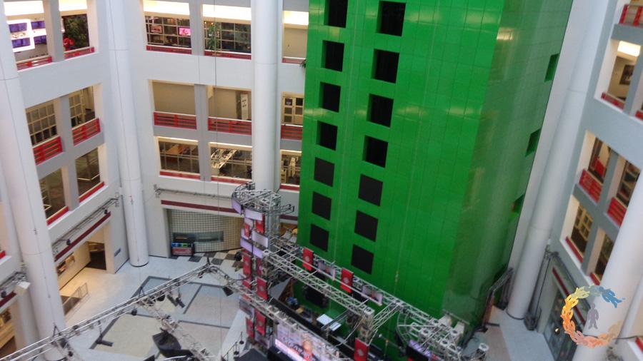 CBC atrium