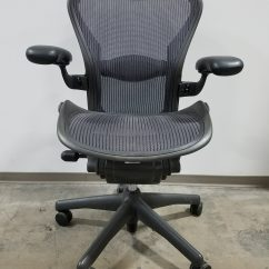 Aeron Chair Sale Exercise Groups Classic Herman Miller Blue Size B Lumbar Full