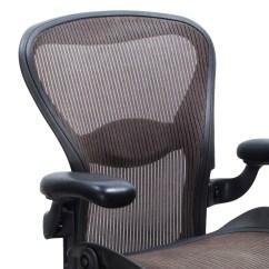 Herman Miller Aeron Chair Size B Reviews Ikea Vanity Classic Lumbar Full Function