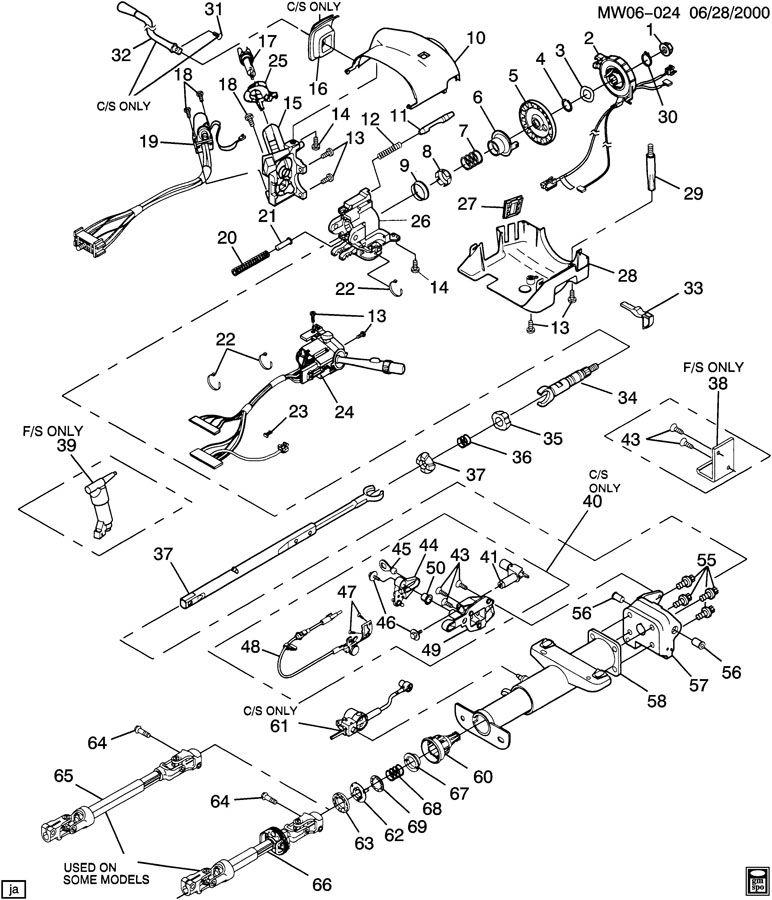 Service manual [1997 Geo Tracker Tilt Steering Column