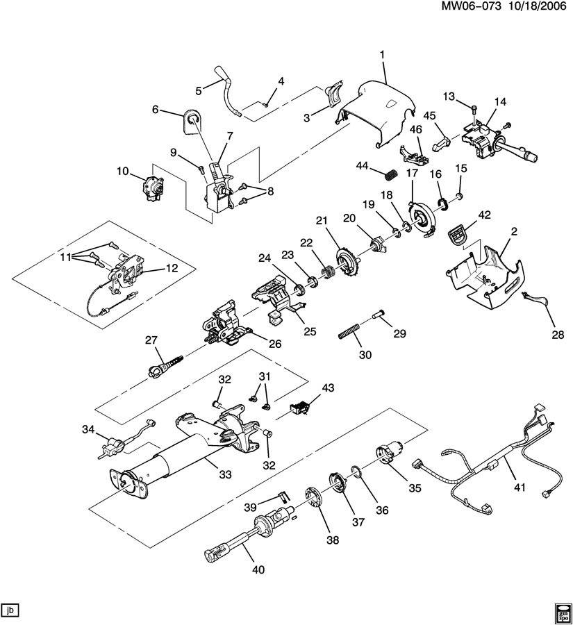 Chevrolet Impala Actuator. Transmission shift brake