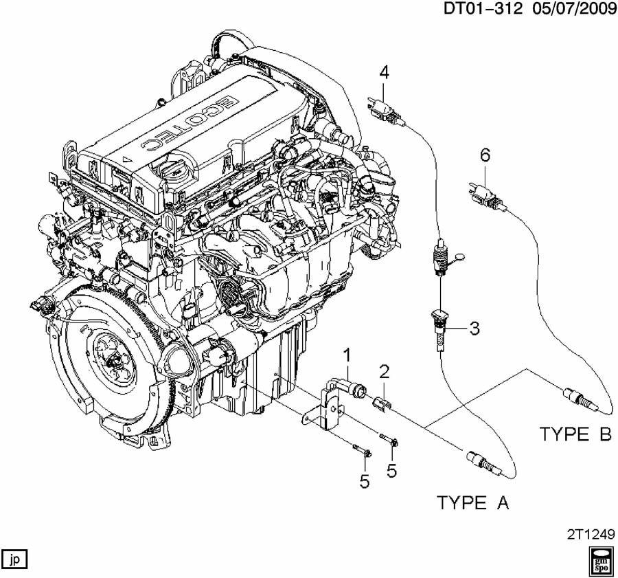 Chevrolet Aveo Engine Oil Heater. CONNECTOR. LOCK