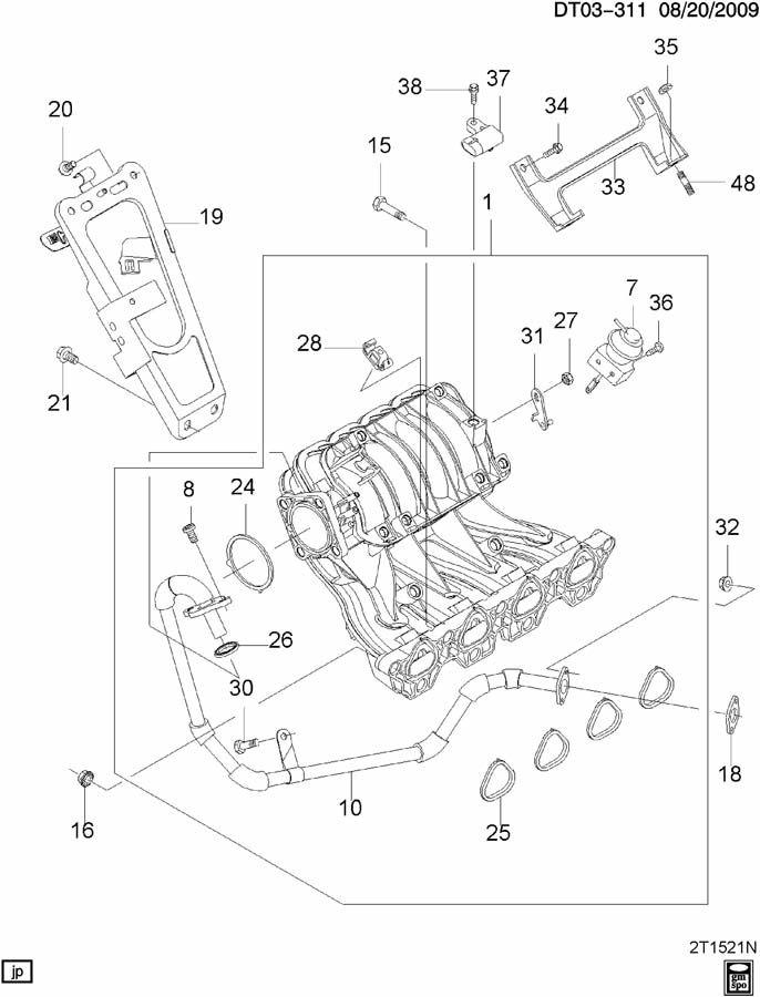 Chevrolet Aveo Pipe. Emission system. Pipe, egr vlv
