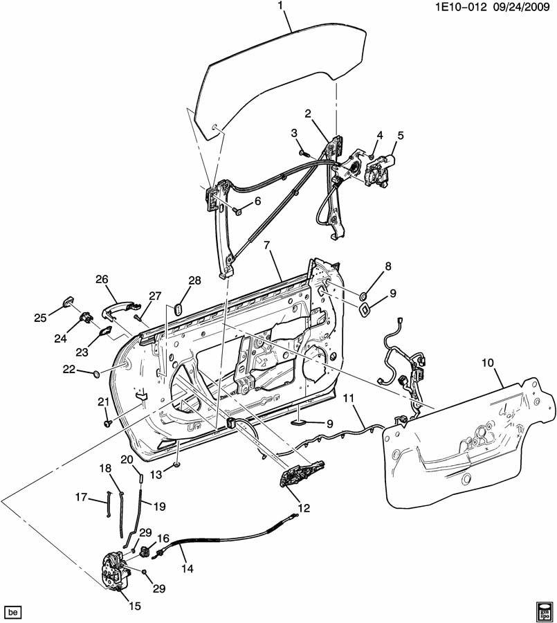 Chevrolet Camaro Clip. Door inside locking rod. Door