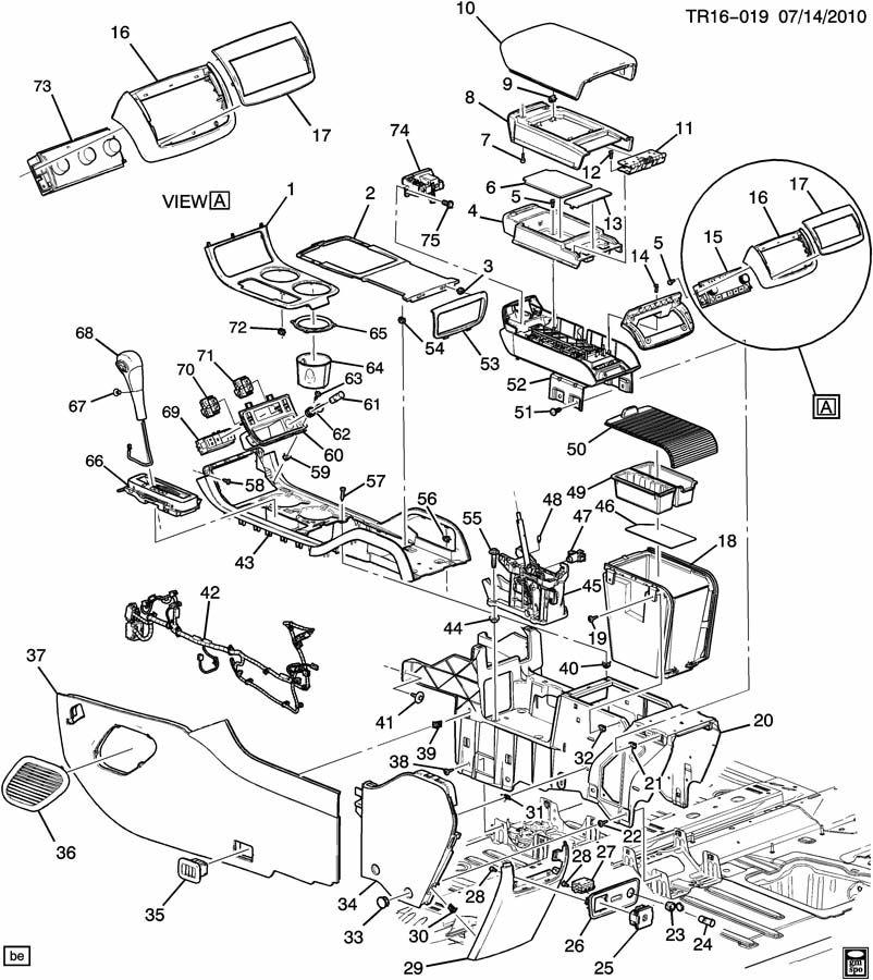 2009 Buick Enclave Door. Seat separator console. Door, f