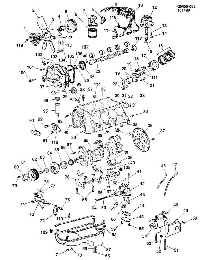 Oldsmobile Cutlass Supreme Engine Connecting Rod. BEARING