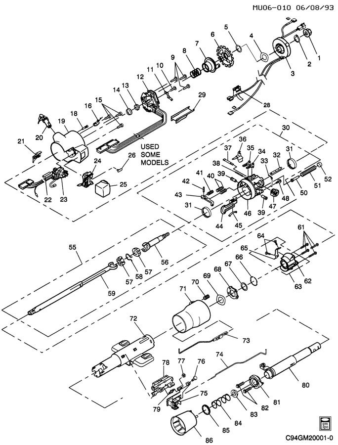 Chevrolet PV Steering Shaft Universal Joint (Lower