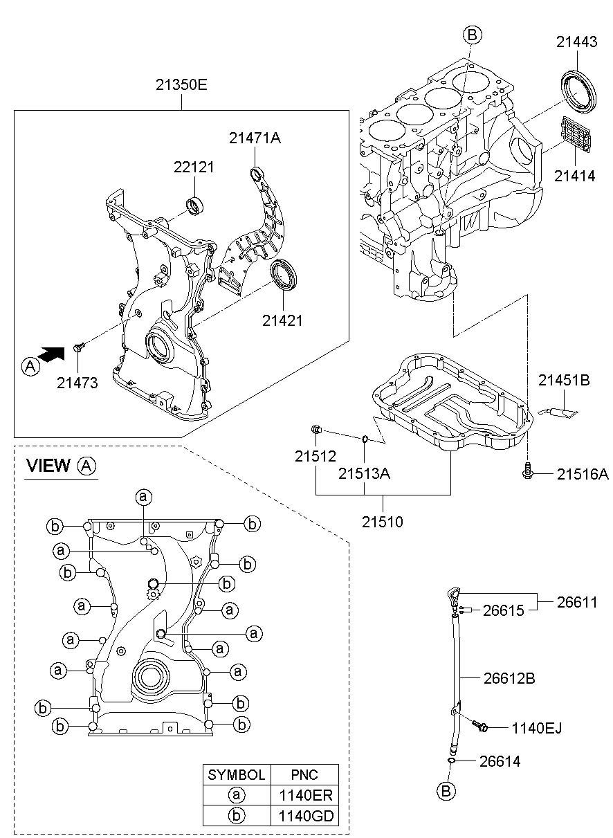 2013 Hyundai Genesis Coupe Engine Oil Dipstick Tube. GUIDE