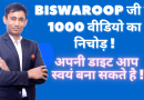 dr biswaroop latest video dip diet by dr brc live game of life hindi dub latest lecture 2020