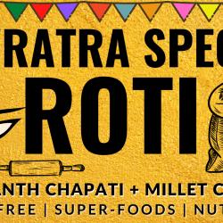 Gluten Free Roti Millet Roti Amaranth Roti Navratri Vrat Roti Vart Chapati Vrat Snack