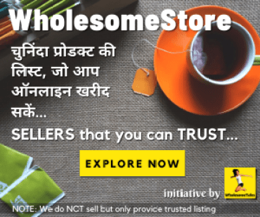 WholesomeStore - buy millet, cold pressed oil, palm jaggery online