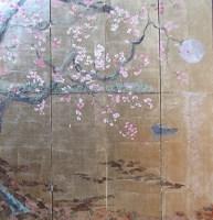 Cherry Japanese Gold Leaf