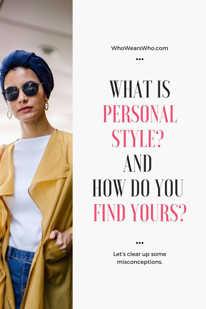 What is personal style and how do you find yours blog graphic