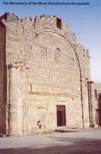 Монастырь, где проживал Бахира