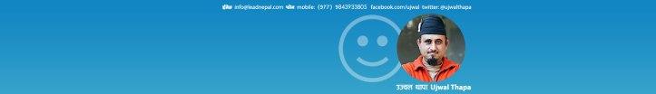 ujwal contact banner top