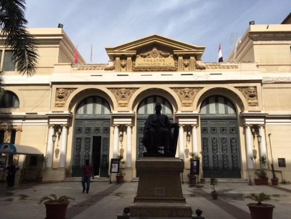 Sayed Darwish Opera House