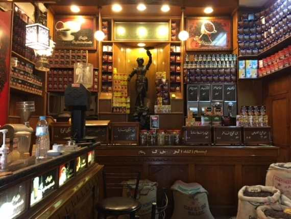 Sofianopoulo Coffee House from inside