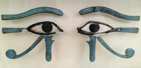 The Eyes of Horus by Bassem Sameh