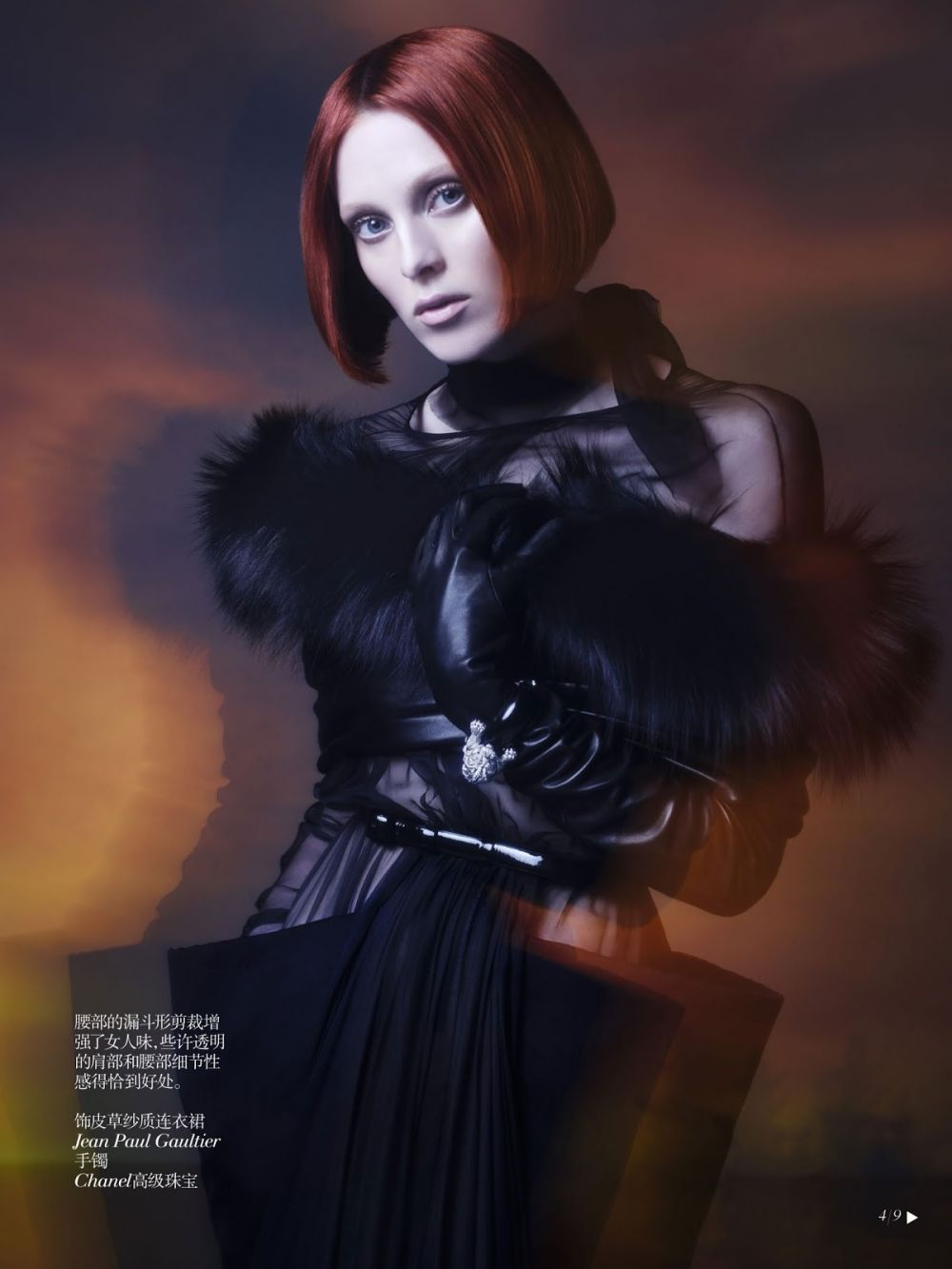 Karen Elson for Vogue China Collections  WhyNot Blog
