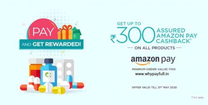Netmeds amazon pay offer www.whypayfull.in