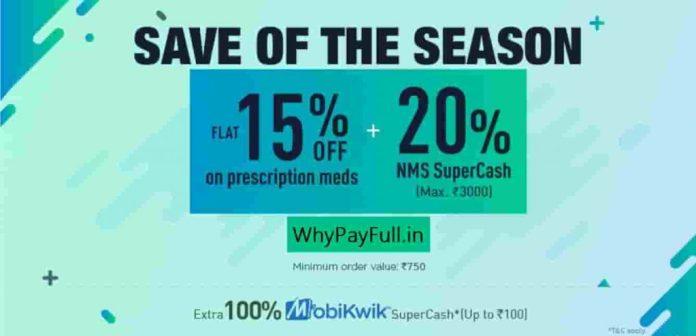Netmeds promo code www.whypayfull.in