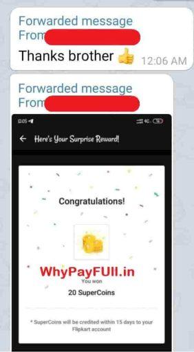 Flipkart Fake or Not Fake Quiz today answers