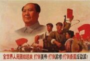The Power of Mao