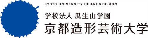 【漫博2017】ICHIBAN JAPAN日本館 日本原裝動漫狂潮 熱血來襲 京都造形藝術大學、角川國際動漫教育 為ACG專業點亮明燈