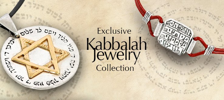Kabbalah-Jewelry-mobile-category