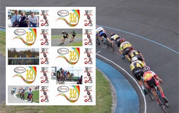 postzegel 10 jarig bestaan wielercentrum antwerpen