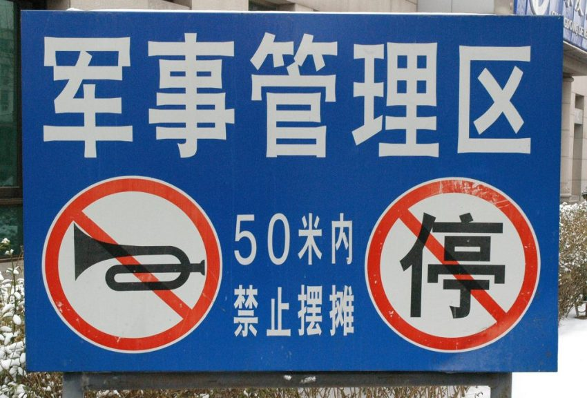 Chinesische Regeln