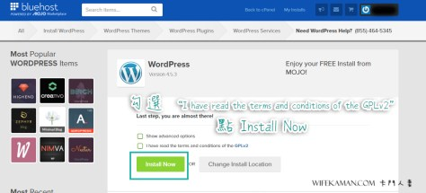 bluehost step by step