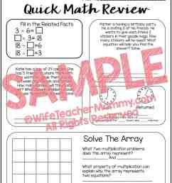 Emergency Sub Plans for 3rd Grade - Wife Teacher Mommy [ 1100 x 850 Pixel ]